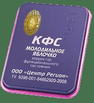 КФС Молодильное яблочко Эксклюзивная 5 элемент 2018г 000660 КФС Молодильное яблочко Эксклюзивная 5 элемент
