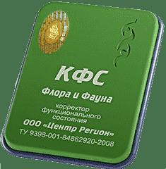 КФС Флора и Фауна Эксклюзивная 5 элемент 2019г.