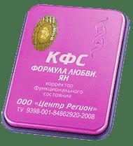 КФС Формула Любви ЯН Эксклюзивный 5 элемент 2019г.