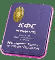 КФС Чёрная гора Эксклюзивный 5 элемент 2019г.