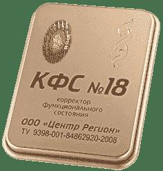 КФС № 18 Синхронизация 5 элемент 2019г.