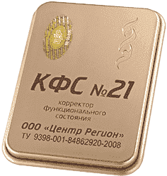 КФС №21 Зеркало души 5 элемент 2019г.