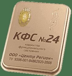 КФС № 24 Прозрение 5 элемент 2019г.