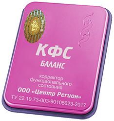 """КФС """"БАЛАНС"""" Коллекционная  5 элемент 2018г 00106"""