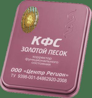 КФС Золотой песок Эксклюзивная 5 элемент 2018г 00060 КФС Золотой песок Эксклюзивная 5 элемент