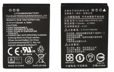 DC2000 Spare Battery