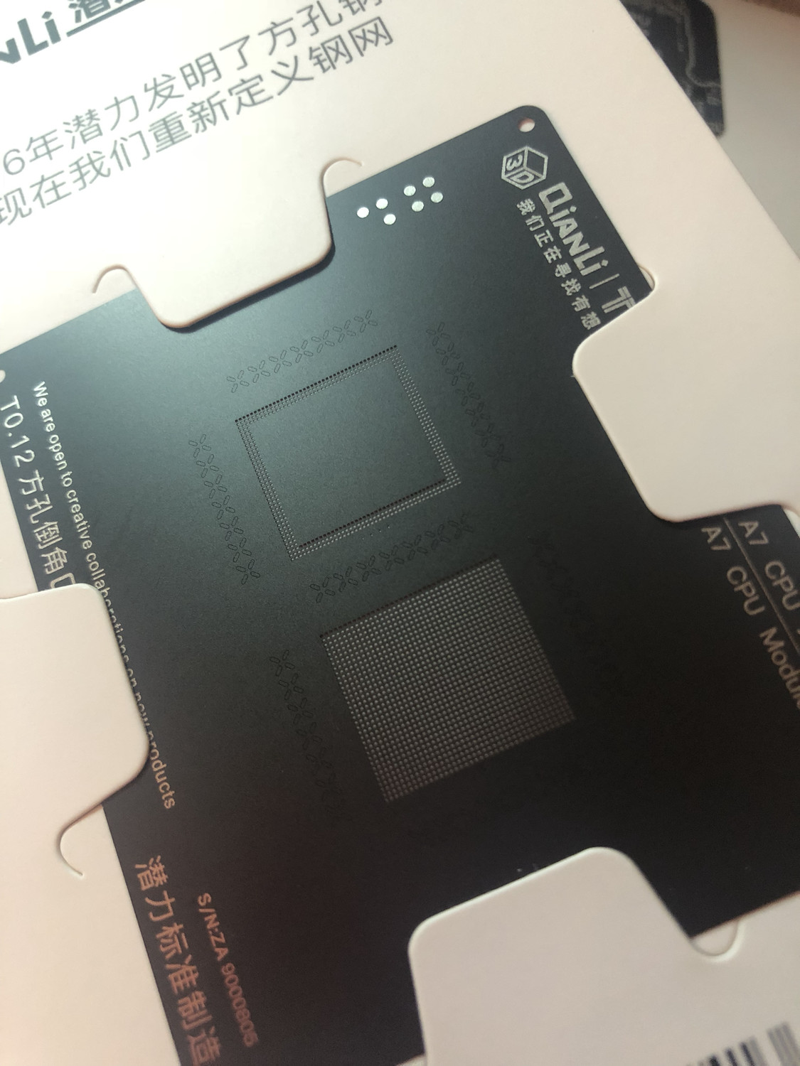 CPU Reballing Stencils---Black 3D version by QianLi