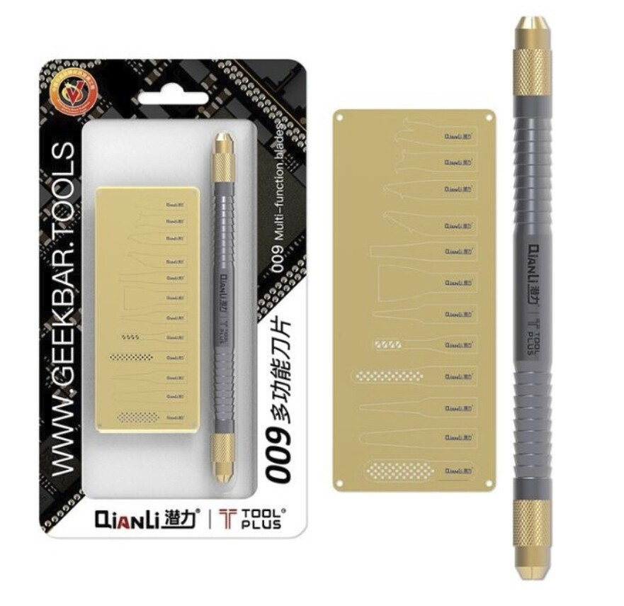 QianLi 009 Gold Multiblades-- Heavy Duty Style