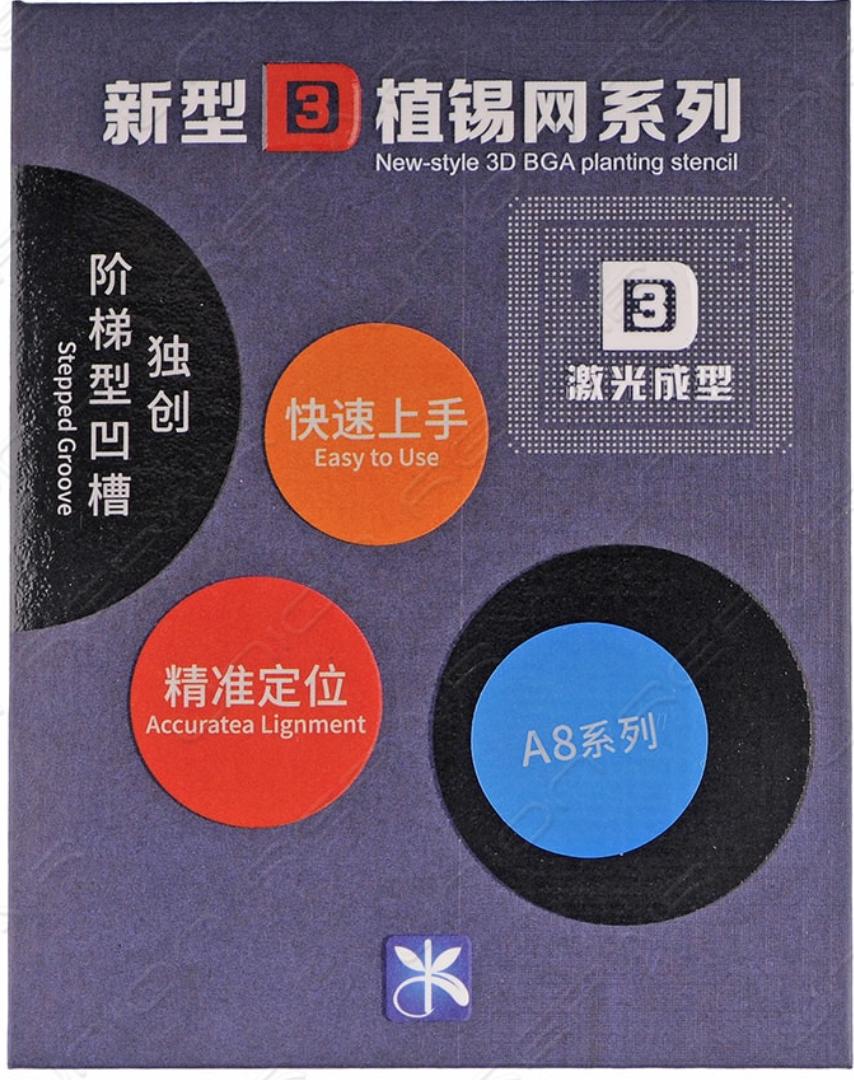 3D BGA REBALL STENCIL FOR A8 iPhone 6, 6 Plus