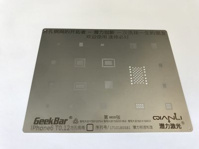 iPhone 6/6+ Flat BGA Stencil