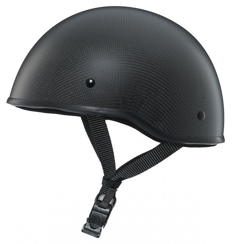 Smallest DOT Helmet - Carbon AK-66