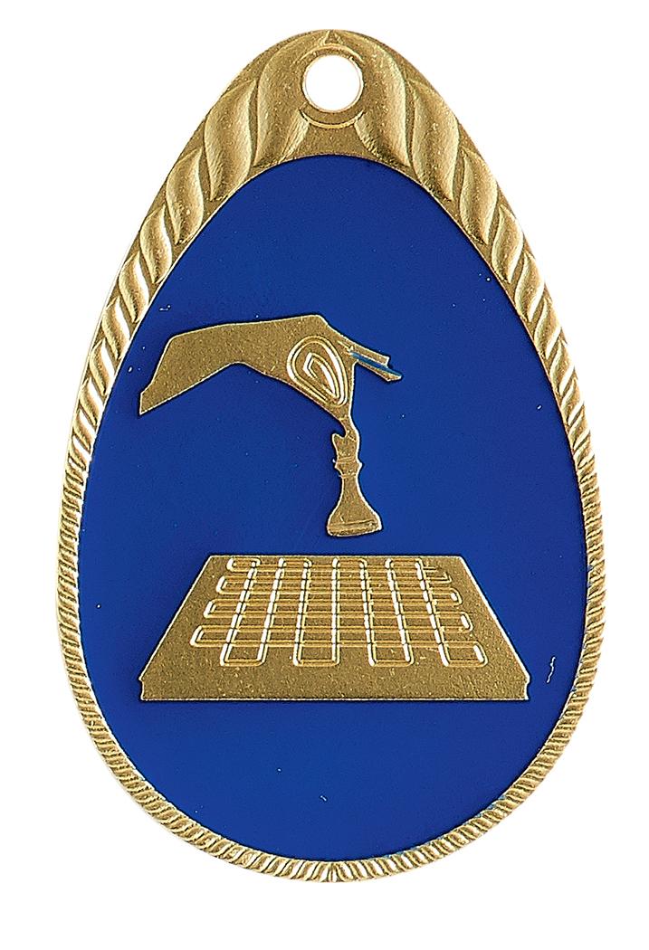 Medal152 (45mm) NU06