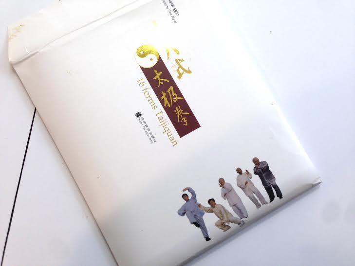 Libro, manual y  DVD 5  familias Tai ji Quan 00065
