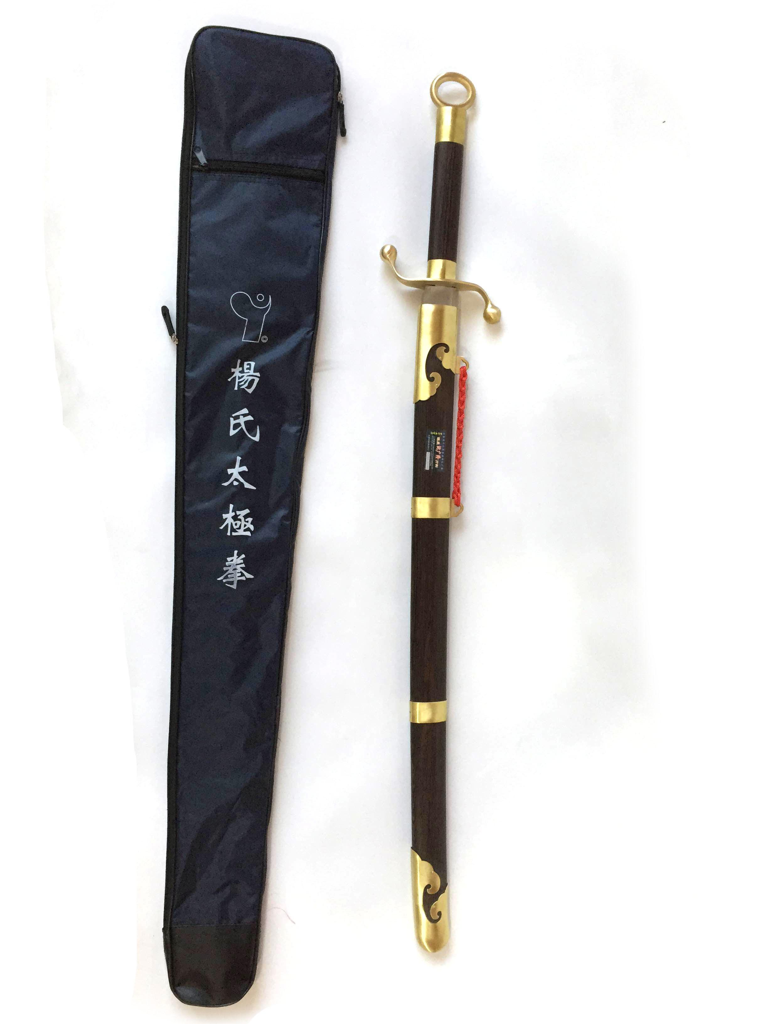 Sable Premium de la Familia Yang 00081