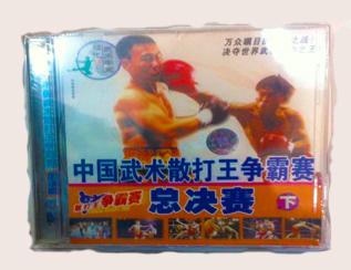 VCD Recopilación de las Mejores peleas de Sanda 00177