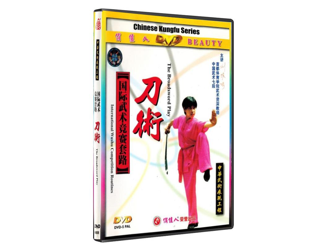 Forma Oficial de Sable de Wushu 00198