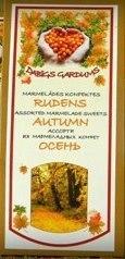 Натуральные мармеладные конфеты, Осень