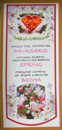 Натуральные мармеладные конфеты, Ассорти Весна