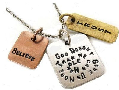 God Does'nt Give More