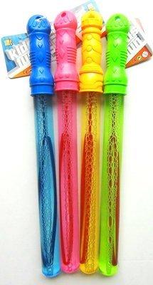G3) Seifenblasenschwert Kids Fun 38cm, ab 3 Jahre