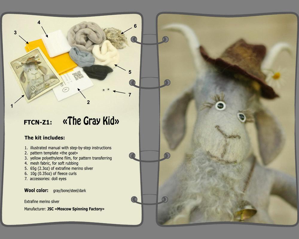 #1. The Gray Kid