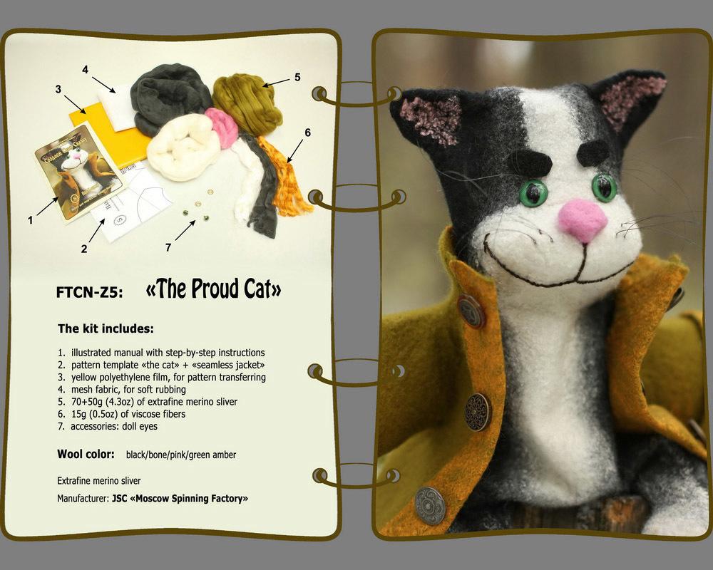 #5. The Proud Cat