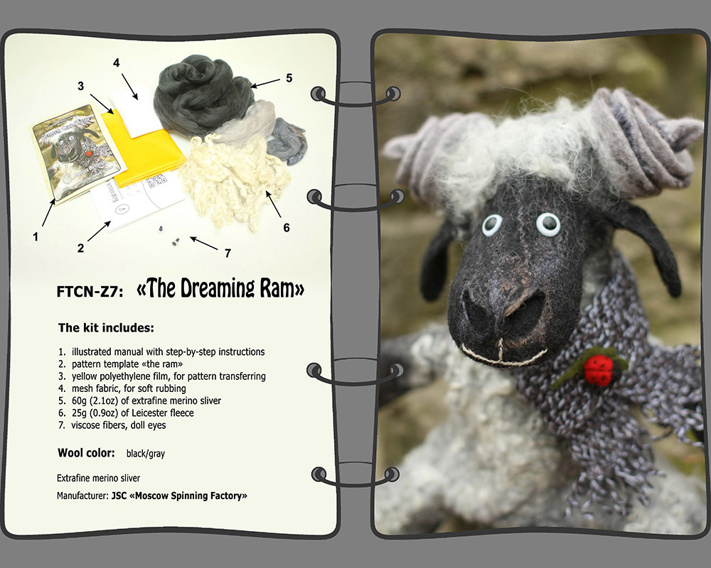 #7. The Dreaming Ram