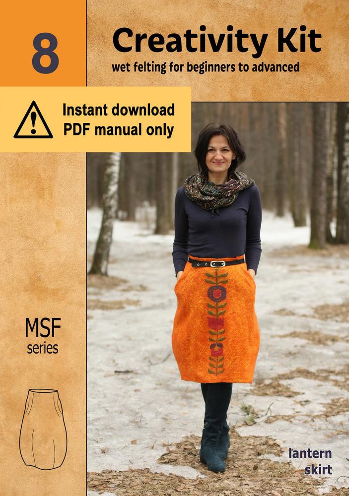 Msf.08 / Lantern Skirt