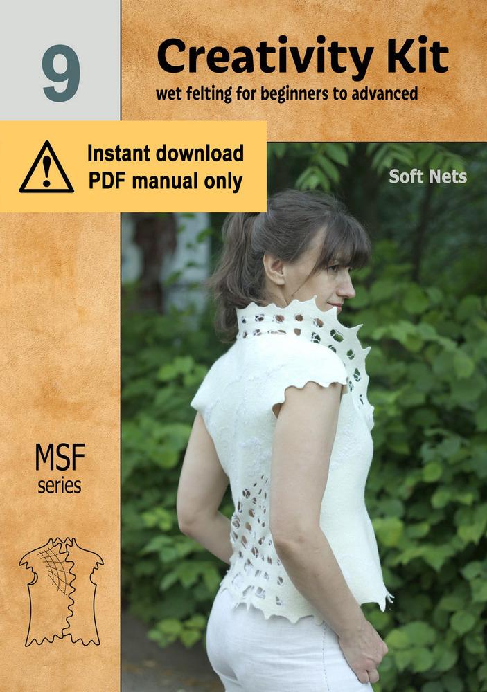 "Msf.09 / ""Soft Nets"""