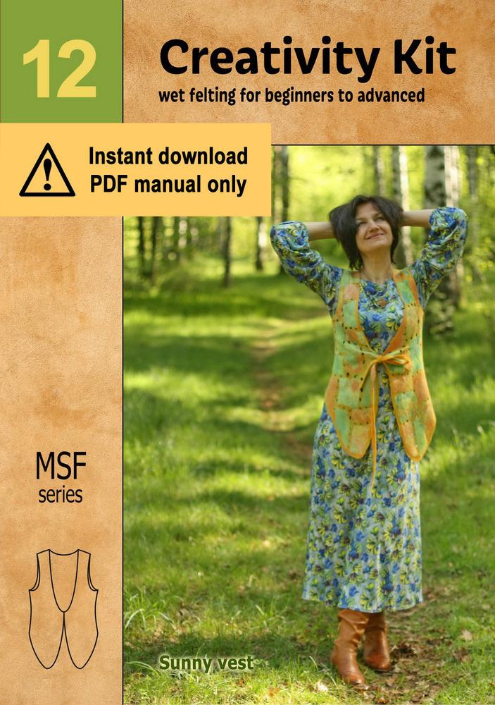 Msf.12 / Light summer vest