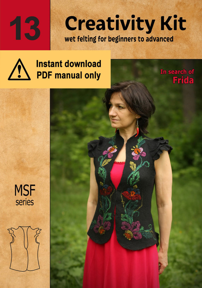 """Msf.13 / """"In search of Frida"""""""