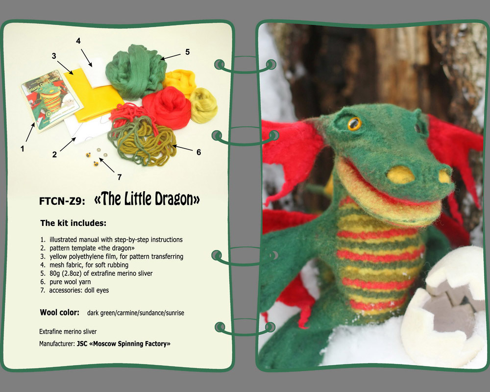 #9. The Little Dragon