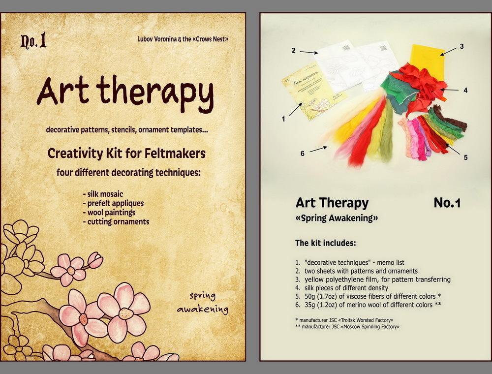 Art Therapy No.1 / Spring Awakening