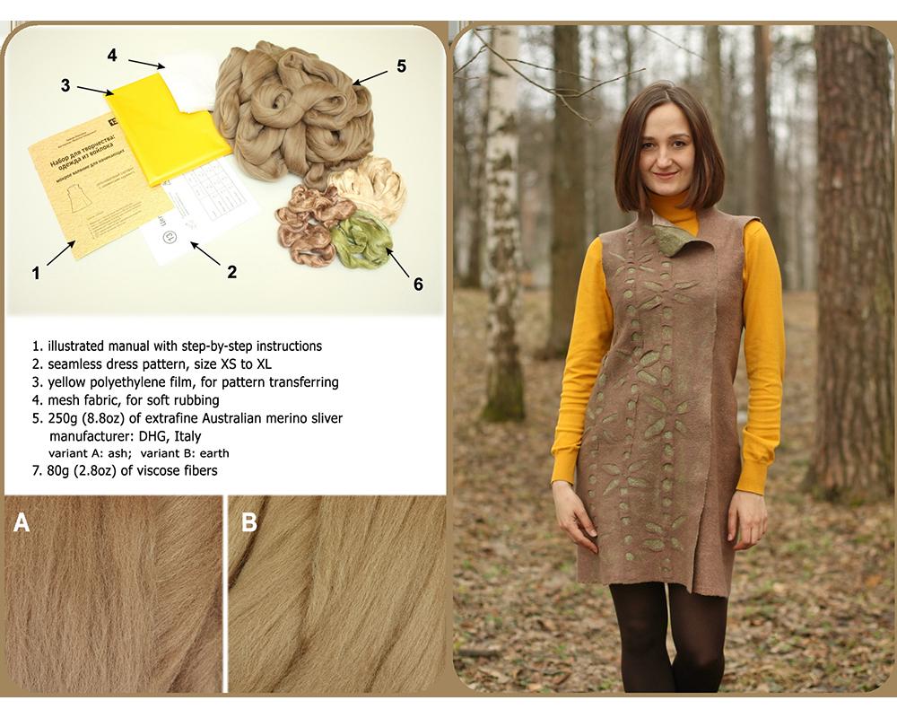 #13 Seamless Dress