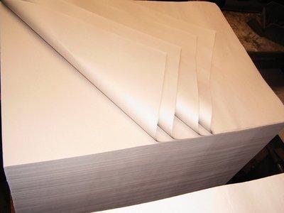 Gesneden papier 20 / 20  ( 10 kg per pak )