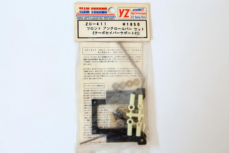 ZC411 YOKOMO FRONT ANTI ROLL BAR SET, SERVO SAVER SUPPORT INCLUDED.