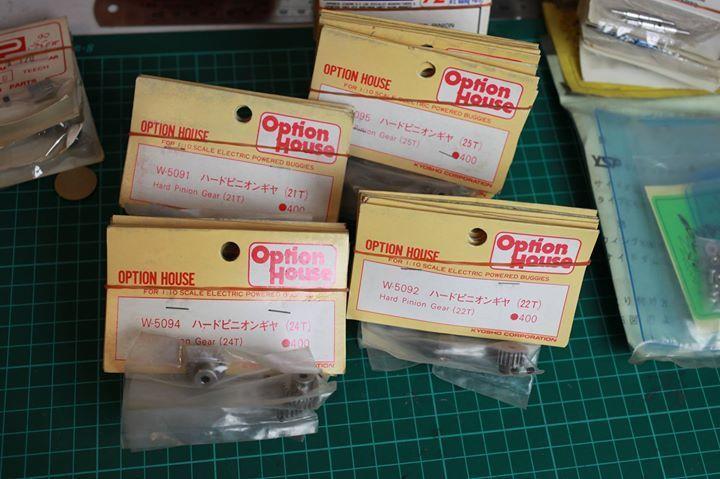 Kyosho OptionHouse 48P Pinion Gears, 21T