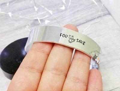 For Fox Sake Metal Stamped Cuff Bracelet