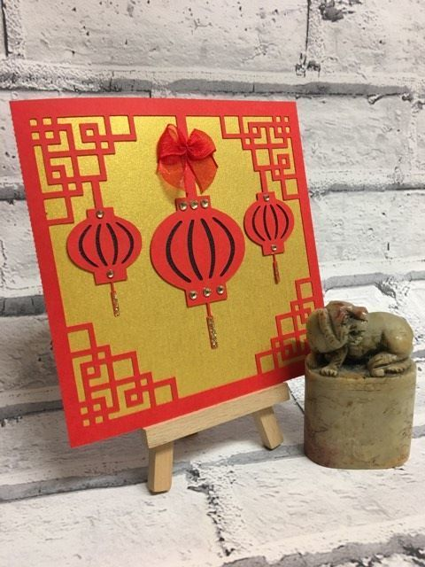 Chinese New Year Card and separate topper - design 1