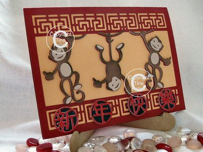 Chinese New Year Card - design 4  Year of The Monkey