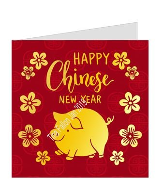 Chinese Year of the Pig  3D print and cut card front / topper vinyl cuts outs included