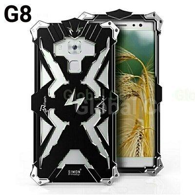 Case Huawei G8 G8 Rio G8 THOR Funda Metal c/ pernos atornillables Armadura