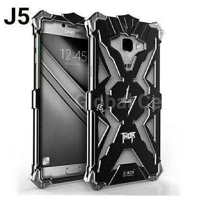 Case Funda Samsung Galaxy J5 2016 Metal THOR Protector para caídas con pernos atornillables Armadura