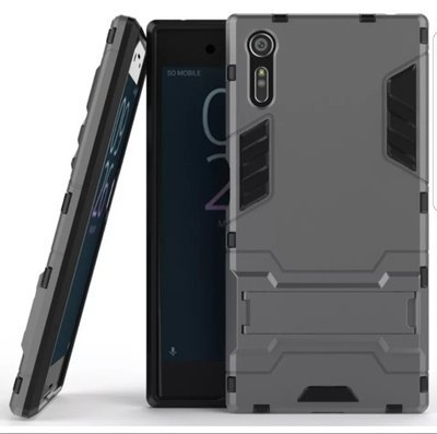 Case Xperia XZ XA E5 Sony con Parante Inclinable Antigolpes