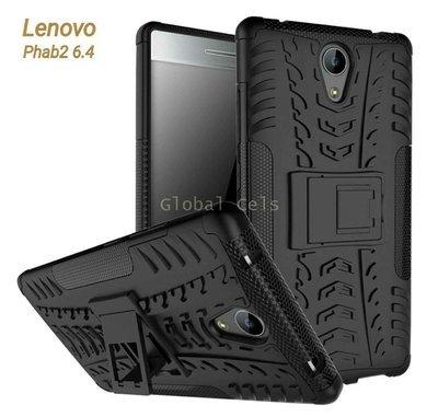Case Lenovo Phab2 6,4 Carcasa Antigolpes Negra