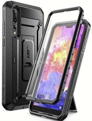 Case Huawei P20 Pro Extremo Carcasa 360 c/ Mica Integrada c/ Parador Vertical y Horizontal