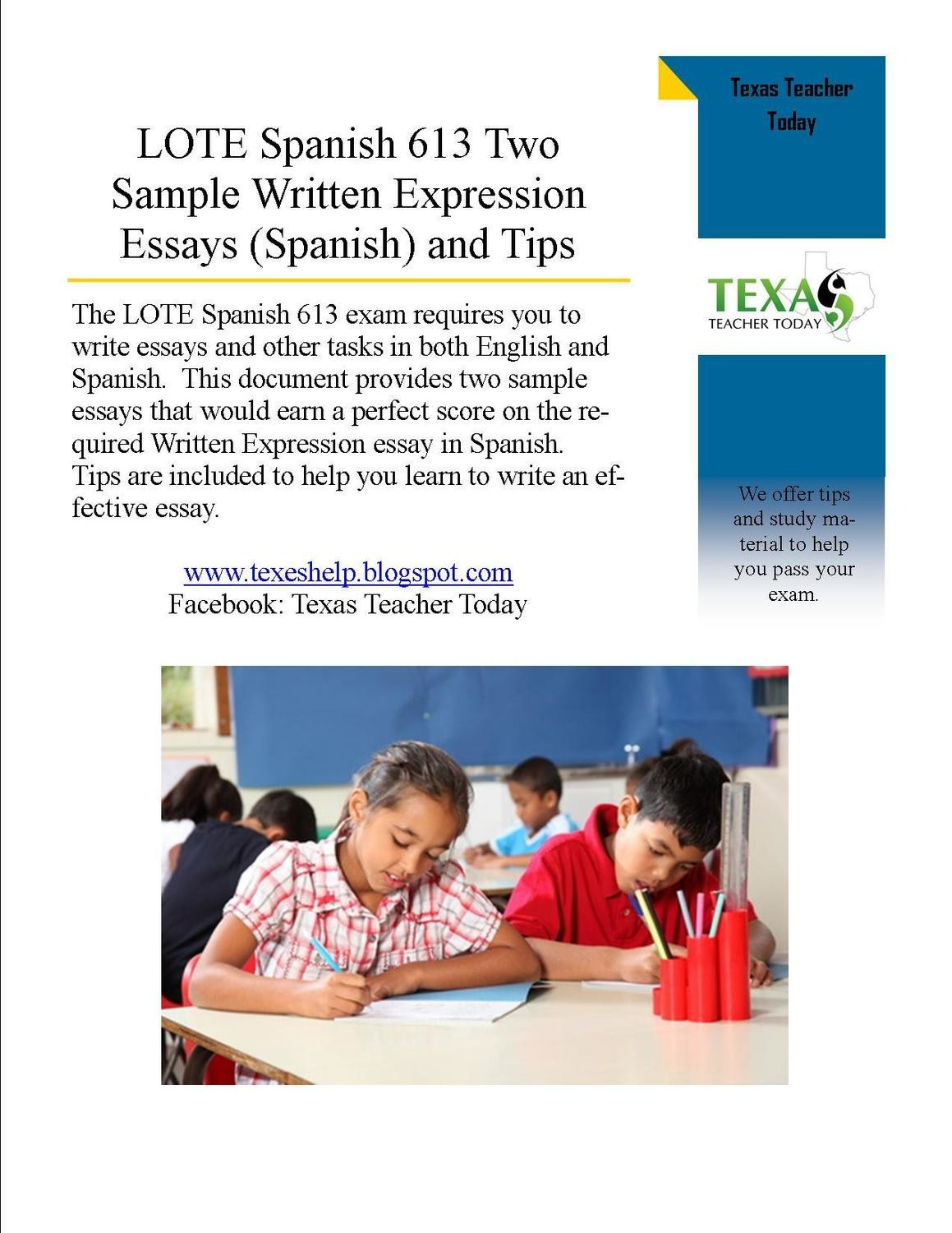 ritten expression examination today - HD1000×1294