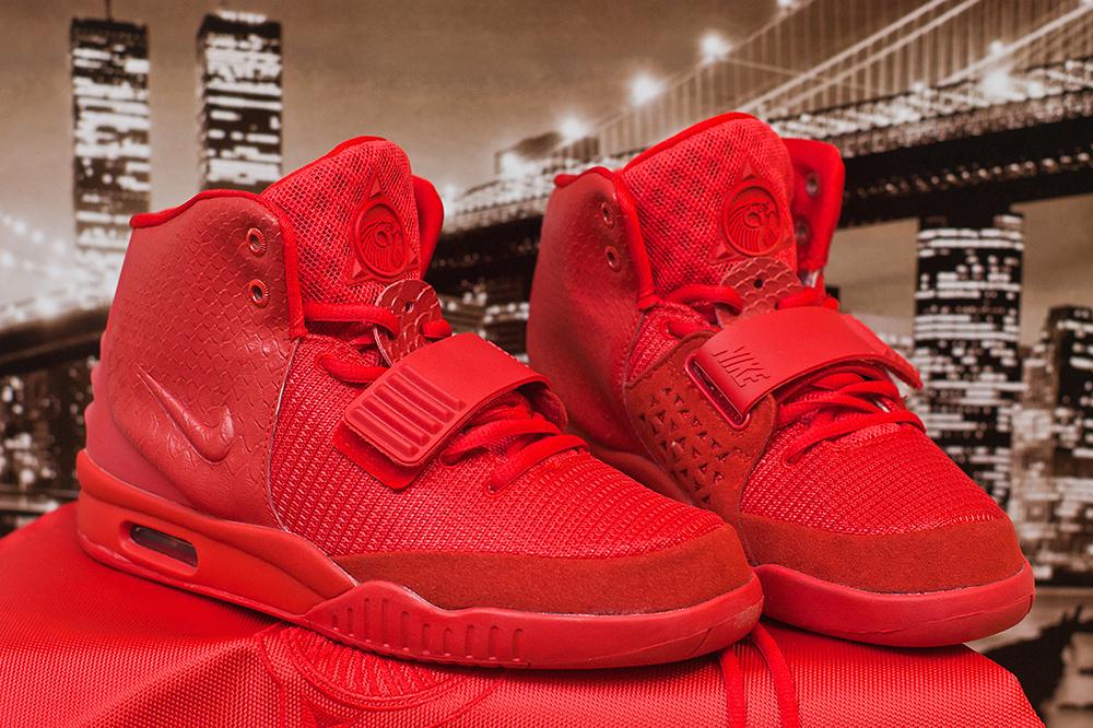 Nike Yeezy 2 1513