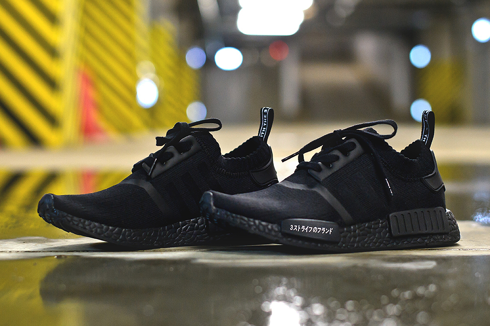 Adidas NMD Runner PK 4210