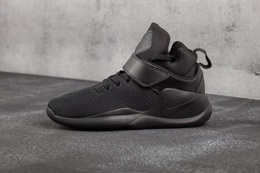 Nike Kwazi 6111